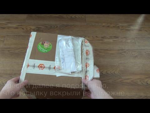 Две посылочки (с eBay + по России)