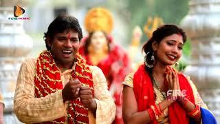 #fire music present# Thumuk thumuk ke baghawa (singer - Amit singh)