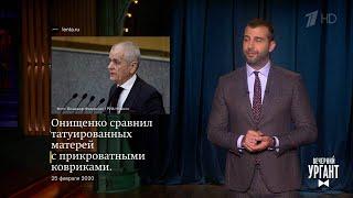 О запрете татуировок для женщин, мечте Льва Лещенко спеть дуэтом с MARUV и стриптизе в морге.