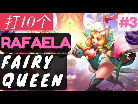Immortal Warrior [Rank 2 Hilda] | Hilda Gameplay and Build By Đємogoяgoи.怠 #1 Mobile Legends from YouTube · Duration:  9 minutes 5 seconds
