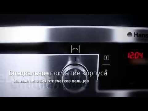 Новая линия предлагает купить плиты газовые по отличным ценам!. Большой выбор. Доставка по украине. Тел: (044) 393 76 26.