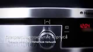 встройка ханса, hansa в Одессе(http://fas.st/BqAW3 Бытовая техника, электроника и многое другое в любом городе по самым низким ценам - Забрать..., 2014-10-26T05:44:02.000Z)