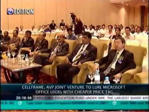 Celframe @ Media - NTV7 English Business News