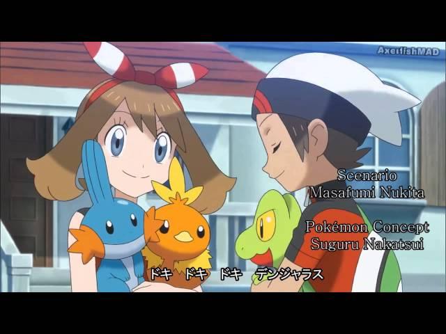 ?MAD?  Pokemon Omega Ruby/Alpha Sapphire Anime Opening ?Mega V?