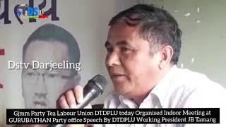 DSTV INDIA NEWS 16 09 2019 PART 13 (EX-DSTV DARJEELING )
