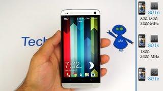 HTC One Review Arabic - معاينة مفصلة إتش تي سي ون أندرويد 4.2