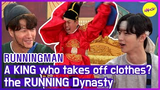 [HOT CLIPS] [RUNNINGMAN] Who are the evil spirits? they already completed their missions! (ENG SUB)