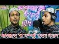 শবেবরাত এর সম্পূর্ণ নুতন গজল মিস করবেন না || শবেবরাত এর উঠেছে চাঁদ || Silpi Abu Sayeed New Gojol