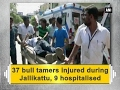 37 bull tamers injured during #Jallikattu, 9 hospitalised - ANI #News