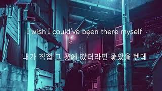 Post Malone - Myself 한글/가사/해석/자막