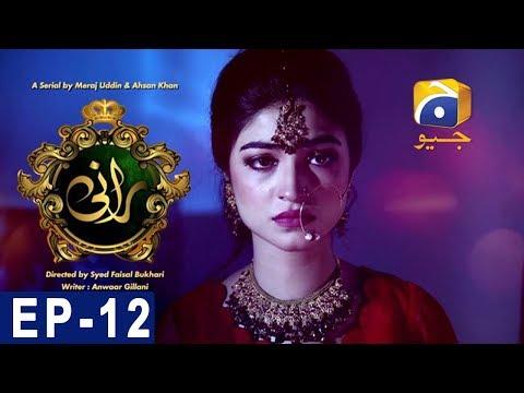 Rani - Episode 12 | Har Pal Geo