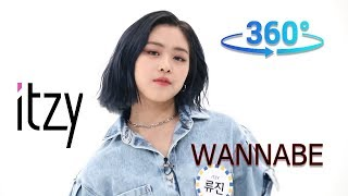 Download lagu [360 VR] ITZY (있지) - WANNABE (워너비) 직캠 Fancam