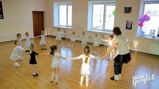 Детский танец 3-4 года