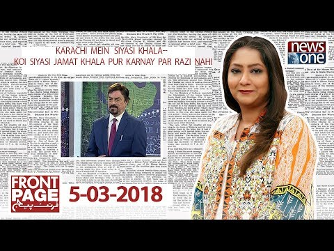 Front Page - 5-March-2018 - News One