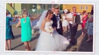 Ведущий на свадьбу Виктор Заянчковский Свадьба приехала Суботники Липнишки Ивье