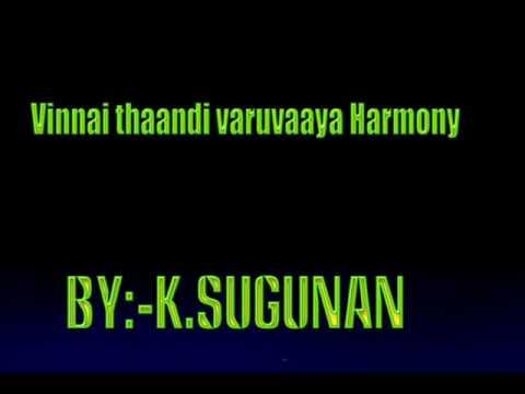 VTV Harmony