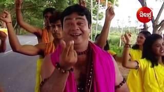 Bada Danda Dhuli ବଡ ଦାଣ୍ଡ ଧୂଳି    ALBUM- Michha Maya Sansara    Narendra Kumar    Sidharth TV
