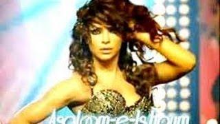 ASALAAM E ISHQUM Song LYRICS - Gunday