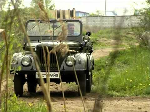 Тест-драйв ГАЗ-69