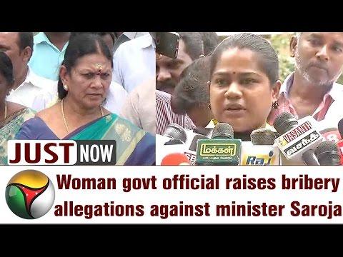 Child Protection Officer Rajameenakshi filed a Bribe Complaint against Minister Saroja | PRESS MEET