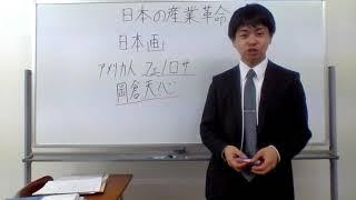 フェノロサとは???岡倉天心とは???