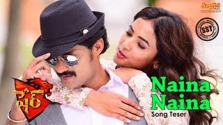 Naina Song Teaser | Sher | Kalyan Ram | Sonal Chauhan | S.S.Thaman