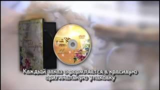 Diamond STUDIO - Оформление DVD, CD дисков