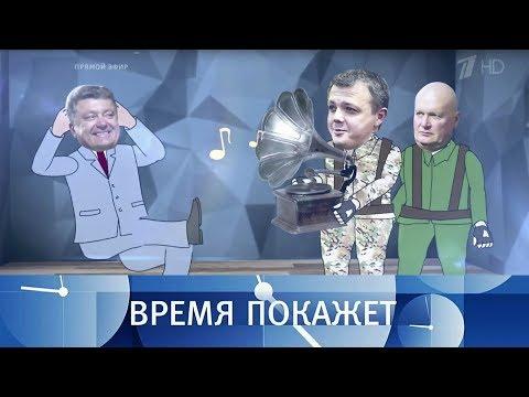 Украинские радикалы: власть