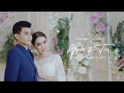 Apple & Ton - Wedding Reception 17.11.2019 โรงแรมเชียงรายแกรนด์รูม #SANGDEE