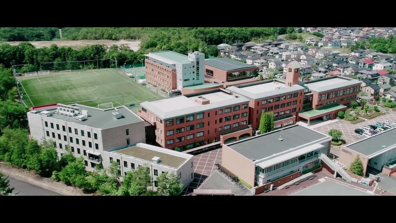 関西 国際 大学