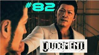#82 Schau mal wer wieder da ist-Let's Play Judgment (DE/Full HD/Blind)