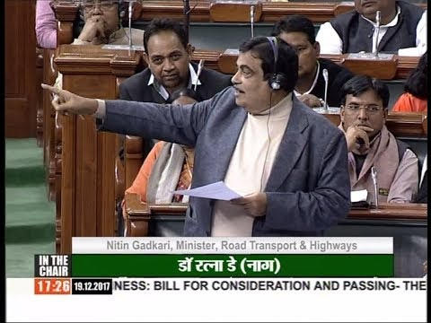 Reply in LokSabha on Central Road Fund (Amendment) Bill 2017
