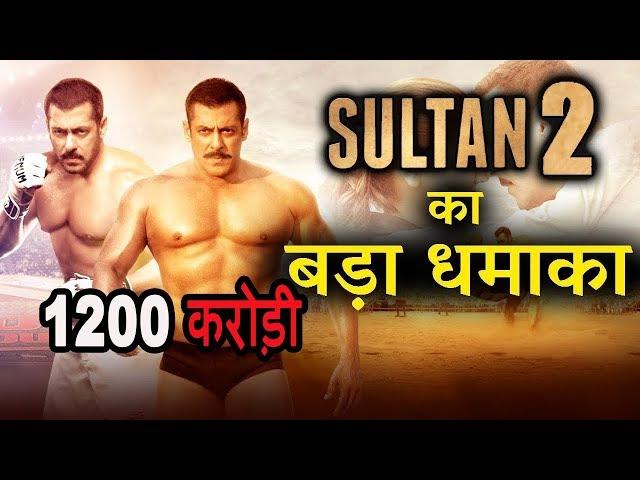201 Interesting Facts | SULTAN 2  | Salman Khan | Katrina kaif | Anushka Sharma | Ali Abbas Zafar