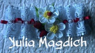 Красивая подвязка для невесты МК канзаши wedding garter D I Y