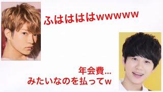 20190602 とれたて関ジュース 文字起こし 関西ジャニーズJr. 西畑大吾(...