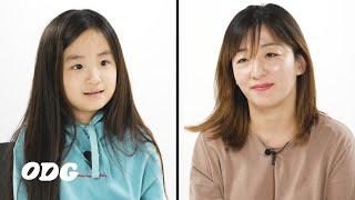 딸과 엄마의 대화 | ODG