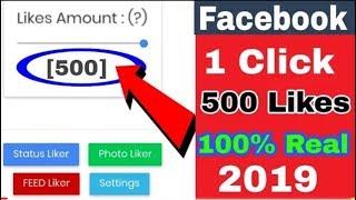 fb liker || fb auto liker ||  facebook auto liker | fb liker app | Facebook par like kaise badhaye