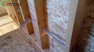 видео Электропроводка в каркасном доме