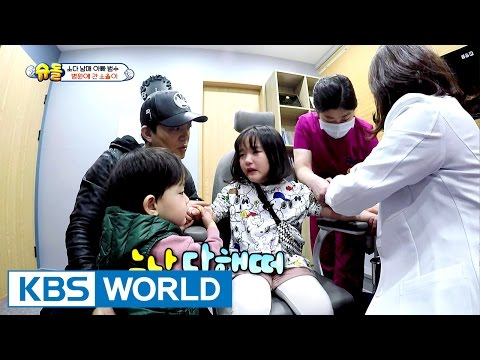 Brave girl So-eul bursts into tears??! [The Return of Superman / 2017.03.26]
