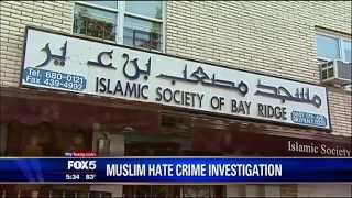 Hate Incidents at NY Mosques May Be Tied to Mideast Conflict (CAIR)
