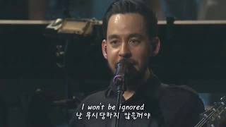Linkin park - Faint 가사해석/LIVE/KOR SUB