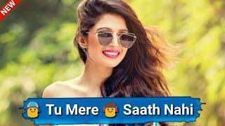 Girls Attitude Whatsapp Status | Attitude Status For Girls | New Attitude Status