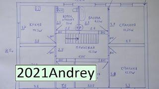 Проект моего дома 1 и 2 этаж