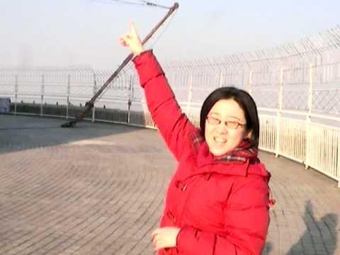 Shenyang T V Tower