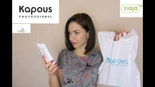 ЗАКАЗ Восстановление ПОРИСТЫХ волос маски для лица