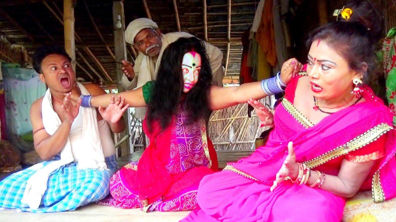 Download नई नवेली दुल्हन कैसे नईहर जाने के लिए भुत खेलाती है   Aditya comedy