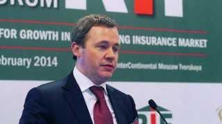 Международный страховой форум