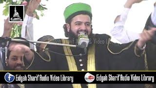 Video Shan e Mustafaﷺ Full Lacture By Shaykh Hassan Haseeb ur Rehman At Raiwind Lahore 2017 download MP3, 3GP, MP4, WEBM, AVI, FLV November 2018