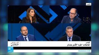 تونس.. تفاعلات