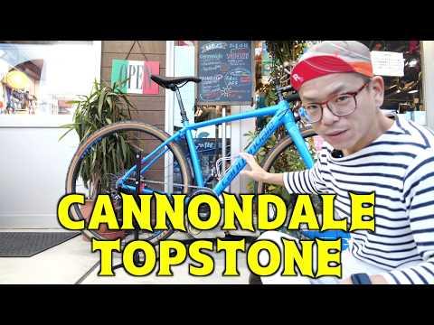 【ロードバイク】キャノンデールの新型グラベルロードがもの凄い!サドルがピョン![CANNONDALE TOPSTONE SRAM